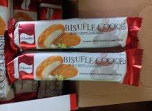 Bisufle Cookies/بسفيل كوكيز/بسكوت محشي