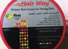 كريم  Hairway