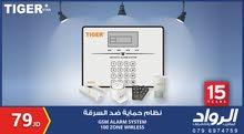 نظام حماية ضد السرقة نوع تايجر
