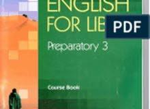 أستاذ خصوصي لمراجعة كل المواد لطلبة الشهادة الاعدادية