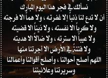 معلمة مصرية