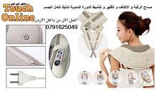 مساج الرقبة و الاكتاف و الظهر و تدليك كامل الجسم الفخد و الارداف Cervical Massag