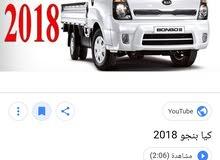 مطلوب كيا بنكو 16 ،17 مفتوح بصرة نضيفة ولعندة لايقصرانة شراي