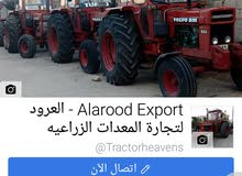 A Tractor is available for sale in Irbid