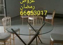 مركز رباح الخليخ الاافراح 66653017