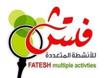 apartment for sale in Khartoum