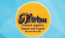 مطلوب مندوبين تسويق لشركة نيولاين للمنتجات الورقية و المستلزمات الطبية