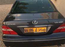 للكزس ls430نص الترا 2004