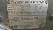 Direct Current Motor 125 H.P