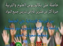 معلمة رياضيات ولغة عربية وانجليزي وتأسيس ماقبل المدرسة وعمل أبحاث وترجمة