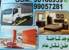 خدمات نقل عام لجميع ولايات السلطنة شاحنه 4 طن