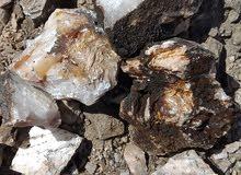 selling white Metal ( barite)....( بيع المعدن الأبيض ( بارتين