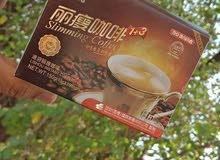منحف القهوة