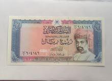 عملات عمانية قديمة