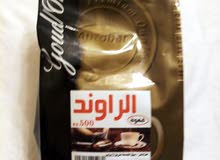 قهوة عربيه صافيه تخفيض