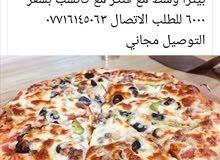 كريسبي و صاج و بيتزا