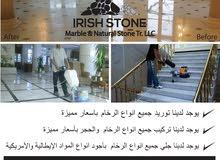 Irish stone