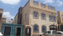عرطه بمعنى الكلمه عماره قريب شارع خولان عند محطه الحثيلي الوسطى
