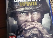سيديه call of duty