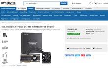كرت شاشة هجين  قوي جدا  مع تبريد خرافي EVGA NVIDIA GeForce GTX 980 Ti HYBRID 6GB GDDR5