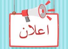 غرفه للايجار داخل شقه مصريين