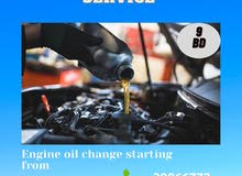 engine oil change