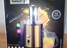 dsp Power Juicer new condition
