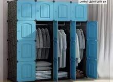 خزانة ملابس بلاستيكيه