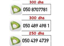للبيع ارقام اتصالات مدفوعه مميزه غير مستخدمة!!