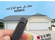 Unvirsal garage remote 433 MHZ