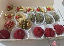 حلويات تونسية SWEETS W&M