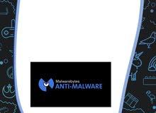 برامج حماية وندووز 10