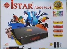ستلات istar9000