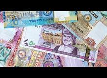جمعيات احمد الجابري قيد الانشاء سارع في التسجيل مضمونه سارع قبل الاكتمال