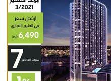 شقق للبيع بالاقساط في دبي