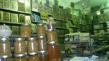مكتبة التزود للدار الاخرة لبيع وشراء الكتب السلفية بنغازي شارع سوريا