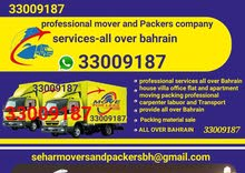 , All over Bahrain mover packer company