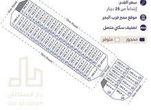 مخطط_الساحل_الشمالي للبيع أراضي في منطقة باربار