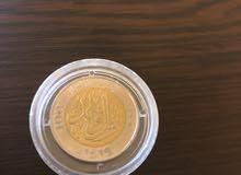 للبيع عملة معدنية ريال سعودي