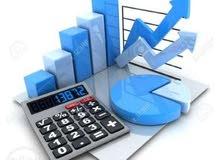 خبرة في الحسابات والإدارة المالية