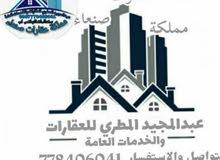 أرضية 50قصبة بمحافظة إب للبيع بسعر عرطة