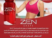 zen shape