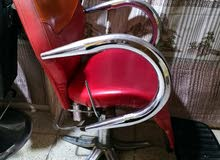 كرسي صالون مستخدم