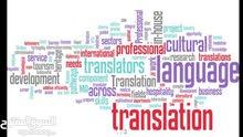مترجم ومدرس لغة انجليزية محترف
