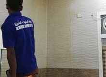 بريق الياقوت المتميزة لتنظيف المباني