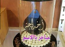 Al Riyadh -  Others available for sale