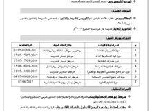 سكرتيرة تنفيذية خريجة قانون وسكرتاريا ابحث فرصة عمل مناسبة بمدينة الدمام