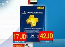 بطاقات ستور اماراتي