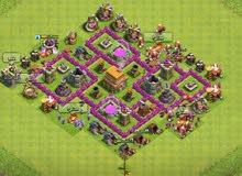 قرية مستوى 6 ماكس