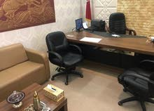Office Supervisor position